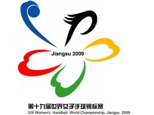 20090324_CHNlogo